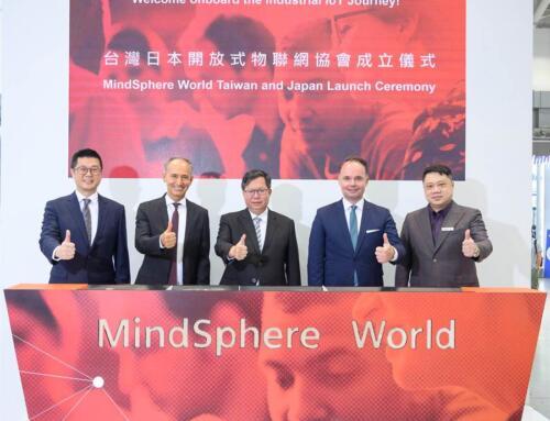 西門子工業4.0三管齊下 台日開放式物聯網協會揭幕